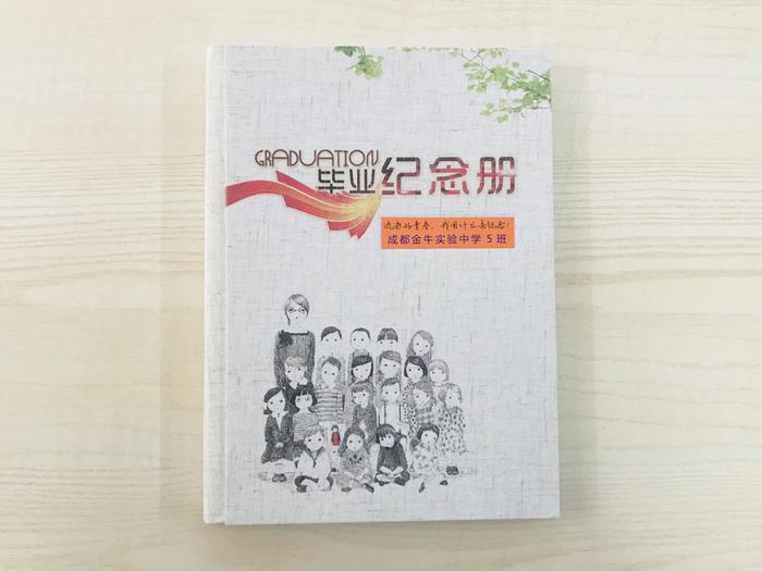 lpl赛事官网图文 武汉纪念册设计制作 (3).jpg
