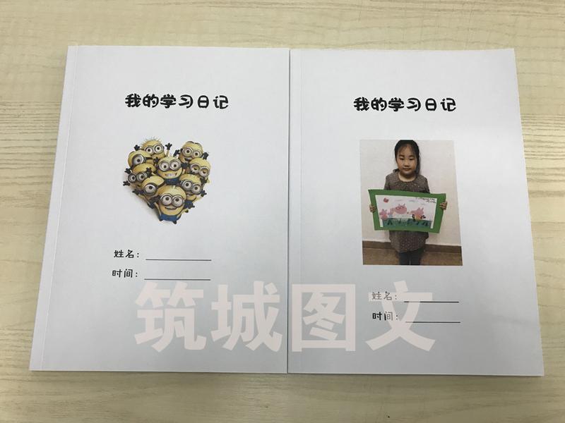 【lpl赛事官网图文】武汉设计制作我的学习笔记本 个性定制 学习笔记 工作日记本