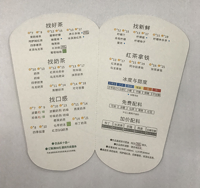 武汉筑诚图文 武汉画册设计 画册印刷 (5).JPG