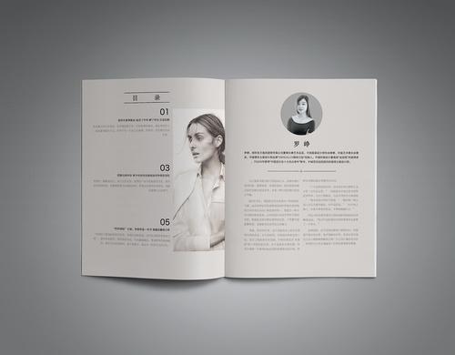 武汉画册设计,武汉画册印刷,lpl赛事官网图文,时装画册 (5).jpg